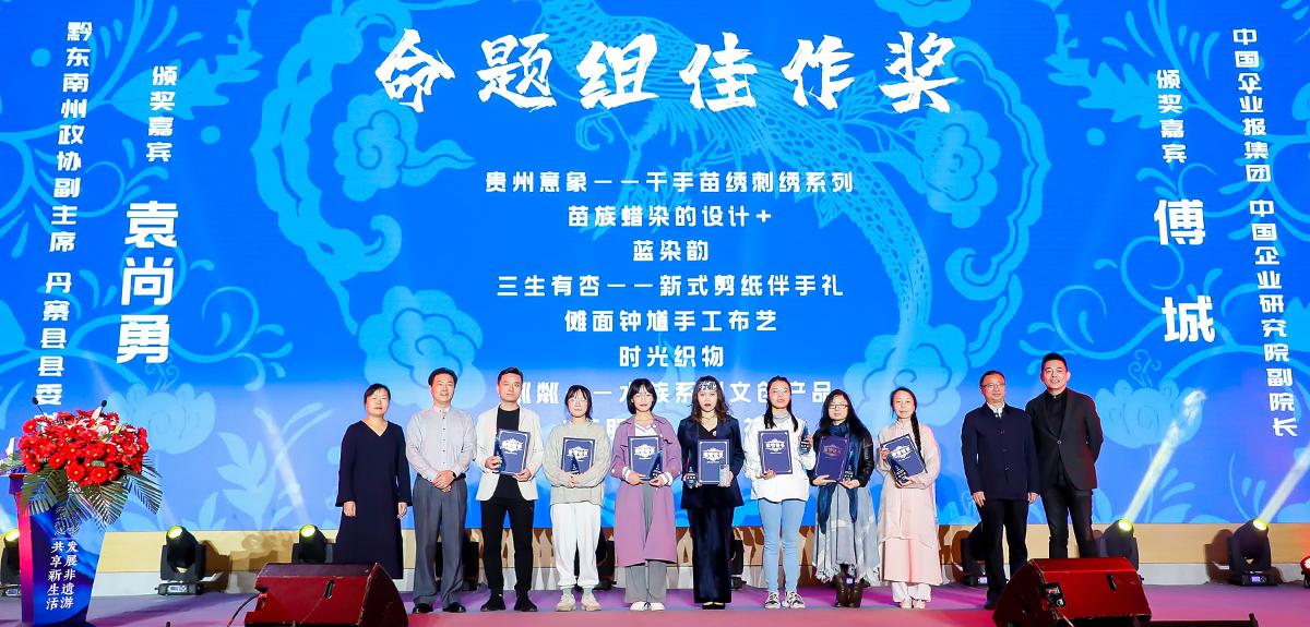 2020中國公益慈善項目大賽命題組佳作獎(第一輪)