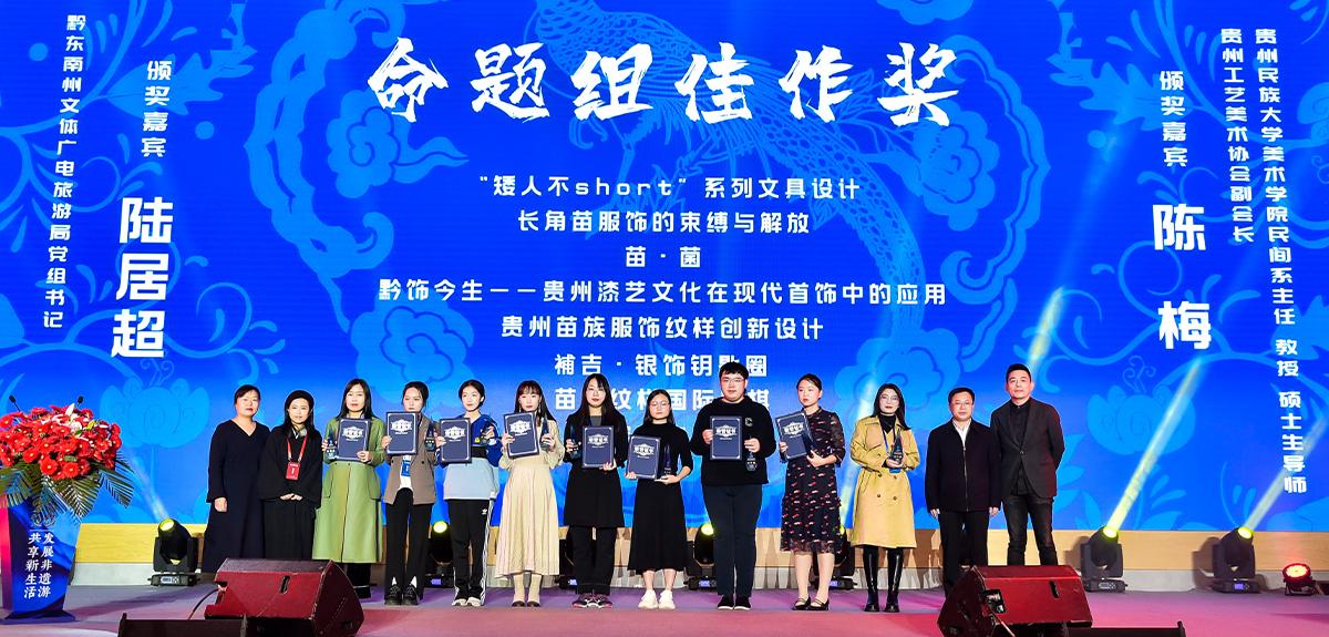 2020中國公益慈善項目大賽命題組佳作獎(第二輪)