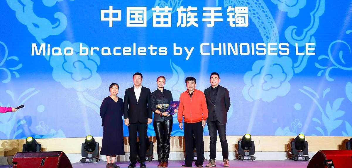 2020中國公益慈善項目大賽命題組首獎