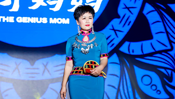 中國丹寨非遺周——非遺時尚秀