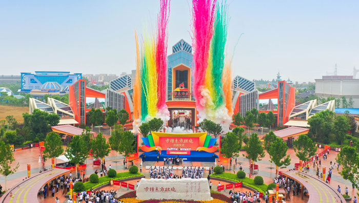 贛州方特東方欲曉盛大開園 高科技打造紅色旅遊新體驗