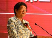 第十屆全國人大副委員長顧秀蓮致辭