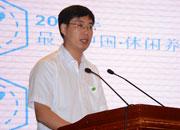 延邊朝鮮族自治州委常委、副州長洪慶做主題發言