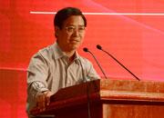 國務院研究室信息司司長劉應傑做主題發言
