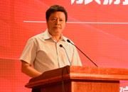 國務院政府特殊津貼專家、北京交通大學旅遊係主任張輝做主題發言