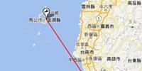澎湖近50年發生十余起空難