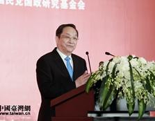 俞正聲在第十屆兩岸經貿文化論壇開幕式上的致辭(全文)