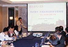 第十屆兩岸經貿文化論壇成果豐富