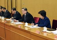 俞正聲出席2015年對臺工作會議並作重要講話