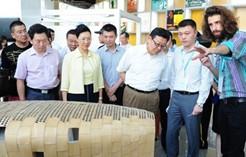 深圳海峽兩岸青年創業基地