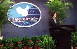 國臺辦:積極鼓勵和支持臺灣青年到大陸創業