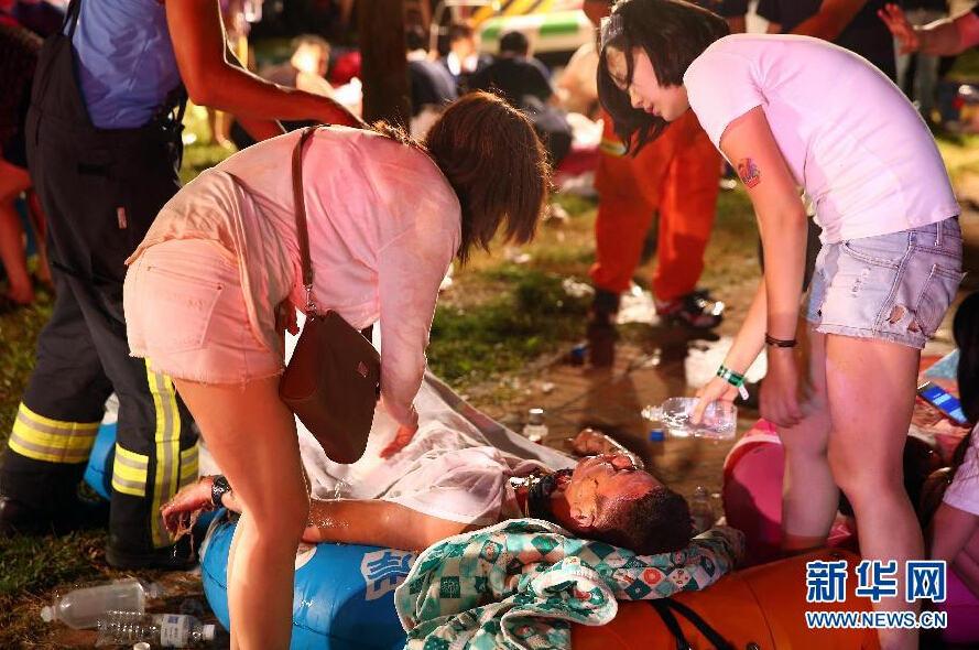 臺灣新北粉塵爆炸事故死亡人數升至9人