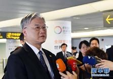 臺灣方面陸委會主委夏立言抵達廣州
