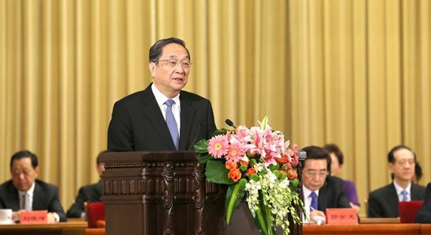 紀念臺灣光復70周年大會召開 俞正聲出席並發表講話