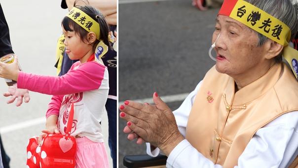 臺灣各界舉辦多項活動紀念光復70周年