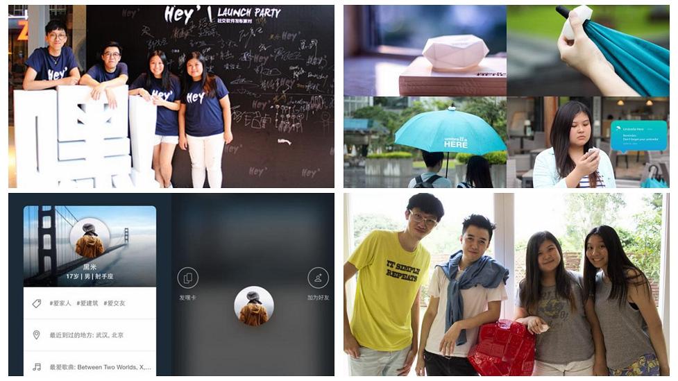 四個香港青年內地搭建社交空間