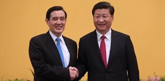 兩岸領導人握手 開創歷史性時刻