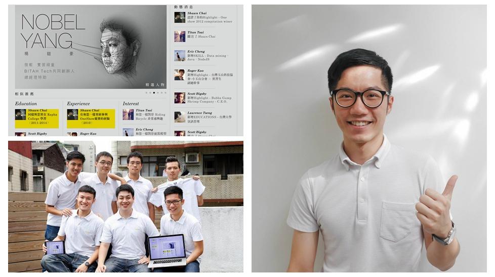 臺灣大男孩:畢業即創業是怎樣的體驗?
