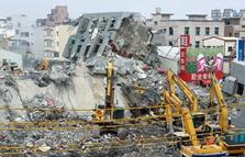 臺南檢方追查維冠大樓倒塌原因