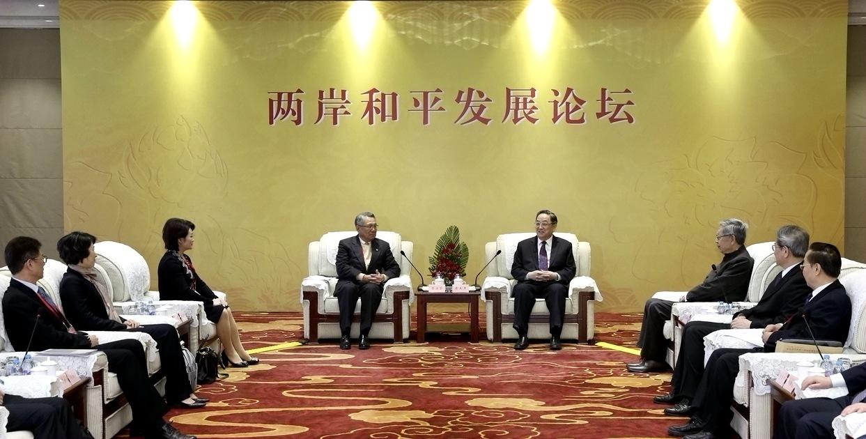 俞正聲會見兩岸和平發展論壇代表