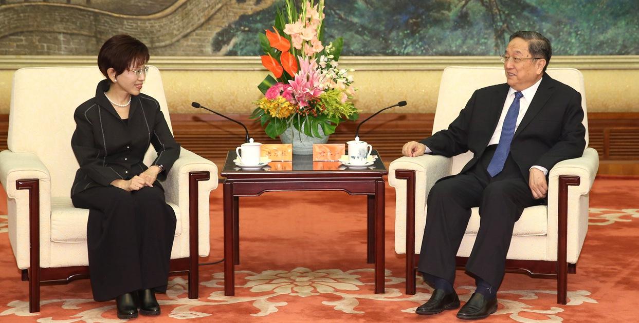 俞正聲會見中國國民黨主席洪秀柱