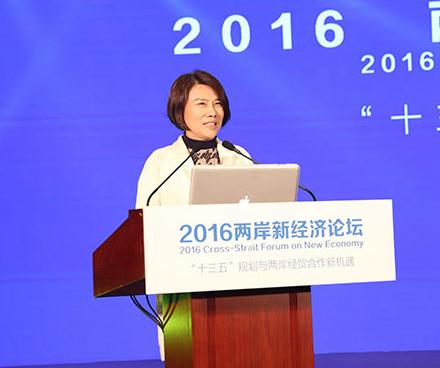 格力電器董事長兼總裁董明珠:企業家的責任是創造新的生活方式