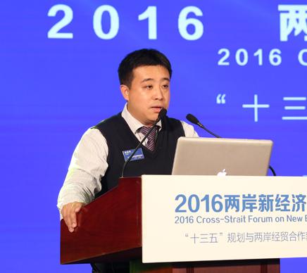 京東集團副總裁杜正平:用技術重新定義零售行業