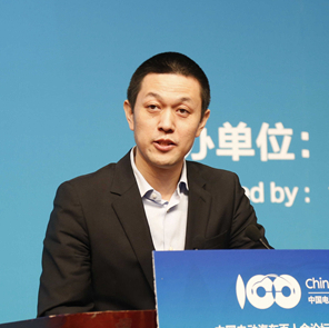 蔚來汽車創始人兼董事長李斌:智能汽車、電動汽車將成為行業新的風向標