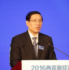 國開行行長鄭之傑:發揮金融鋪路搭橋作用 助推兩岸經濟金融合作