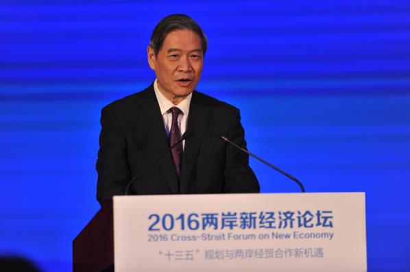 """張志軍:""""十三五""""為兩岸經濟合作帶來更大空間"""