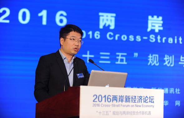 """金建杭:""""互聯網+傳統産業""""正加速催化新經濟發展"""