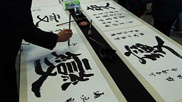 """臺灣一周侃:""""苦""""中求""""變"""""""