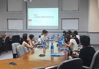 活动行前说明会在台北举办