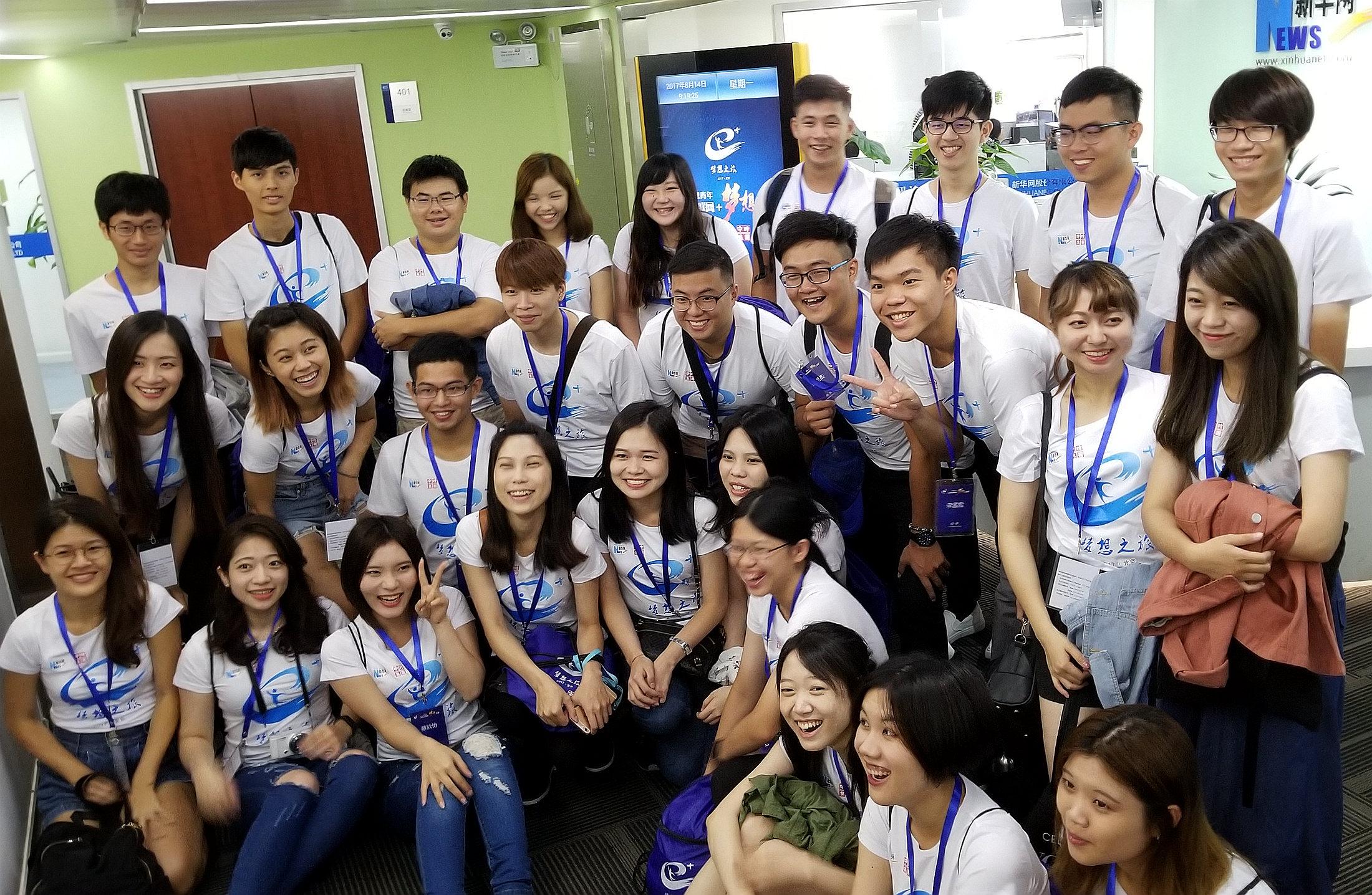 台湾学生到访新华网