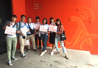 台湾大学生参观摩拜科技有限公司