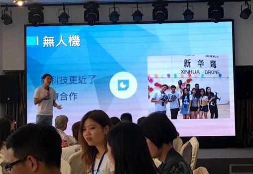 台湾大学生在结业仪式上分享实习成果