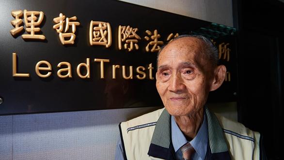 為了葉落歸根的承諾——臺灣老人高秉涵特殊的兩岸之旅