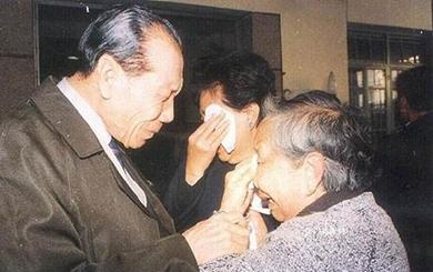 回望1987:割不斷的同胞情 一家親的命運共同體