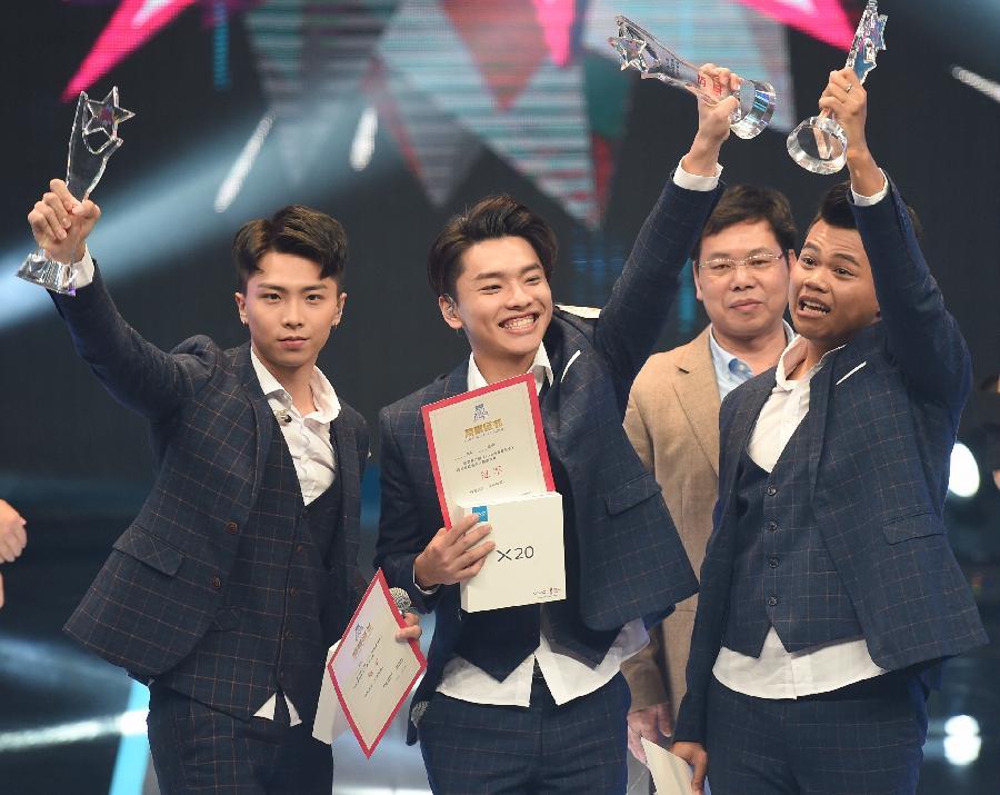 兩岸高校音樂大賽《青春最強音》第二季總決賽在臺北舉行