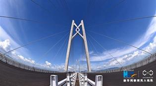 港澳臺媒體關注港珠澳大橋旅遊機遇