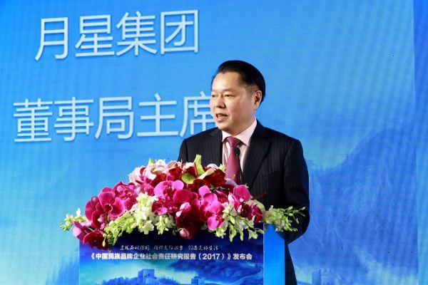 月星集團丁佐宏:中國民族品牌應致力成為國際品牌