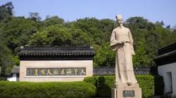"""臺資高地江蘇昆山深入推進""""31條惠臺措施"""""""