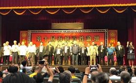 第十届海峡百姓论坛在台湾新竹举办