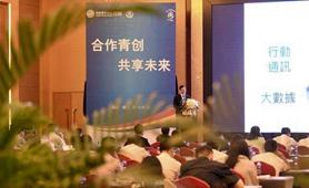 台湾青年期待海峡青年论坛在厦门举办