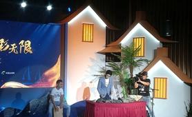 台湾青年林智远:希望更多台青融入大陆 参与乡村建设