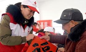 两岸红十字组织聚焦居家养老服务交流合作