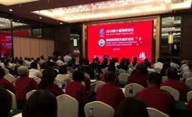 第二届海峡两岸防灾减灾论坛在厦门举行