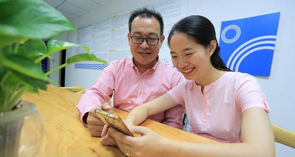 台湾青年和厦门新娘:确认过眼神,遇上对的人