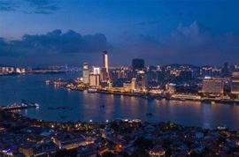 第七届海峡金融论坛在厦门举办