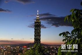 調查顯示近半數西進臺灣人滿意在大陸生活和工作
